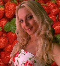 Viktoriya Seveder