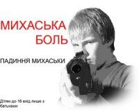 Ян Франковский