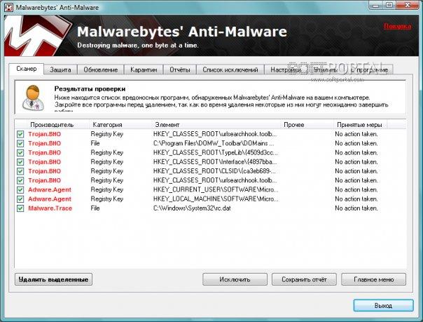 malware.trace malwarebytes