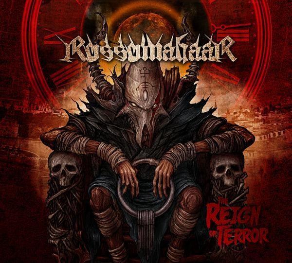 Концертное видео ROSSOMAHAAR feat. Маша (АРКОНА) - Красота должна умереть