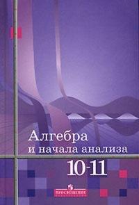 Алгебра :р, 12 мая 1991, Ярославль, id127171276