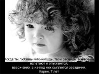 Артем Хоменко, Харьков, id35420825