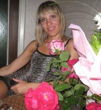 Наталья Сивуха, 7 июня 1984, Минск, id44563947