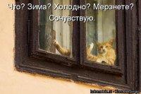 Марина Корсикова, id86077510