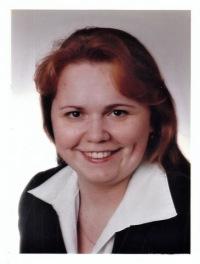 Вера Ulrich(Кашидзе), Kiel