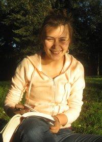 Fatima Muratova