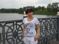 Алёна Ибрагимова