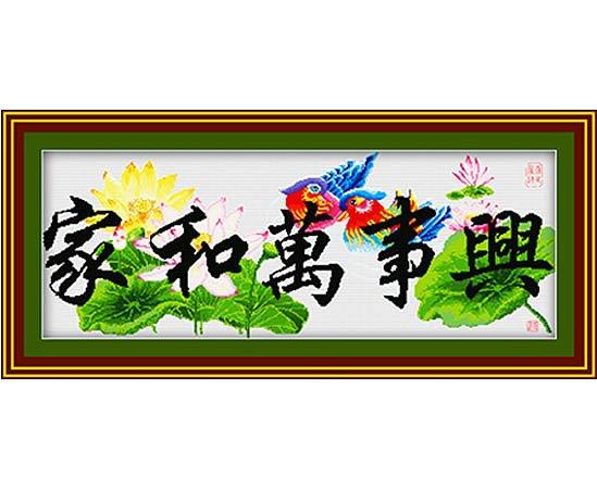 Huayu Цветы