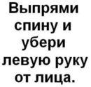 Фото Елены Ивановой №2