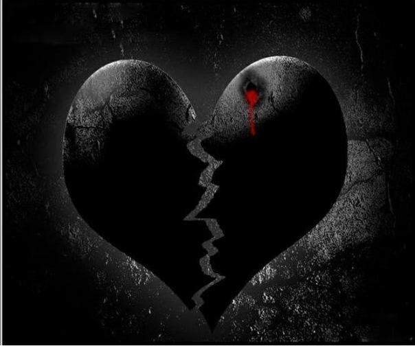 Открытки с раненым сердцем, картинки друнков интересная