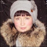 Анна Иванова, Кострома