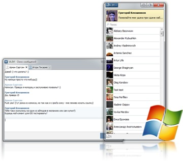 Vk messenger windows