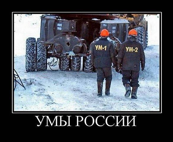 Владимир Милёшин | Москва