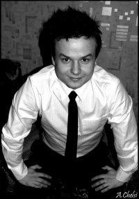 Андрей Куликов, Киров