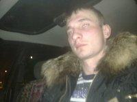 Максим Кульгавый