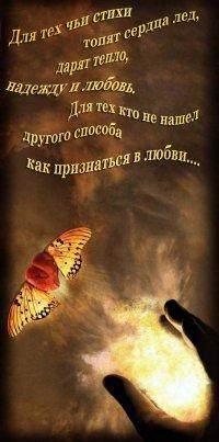 Красивые стихи про расстояние между любимыми
