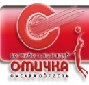 ВК «Омичка» Омская область