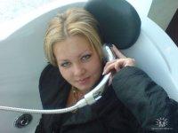Анастасия Бараева