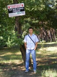 Сергей Луговой, Славянск
