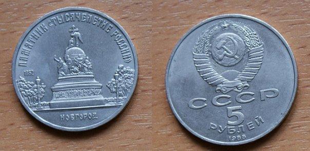 Колекционеры монет банки москвы монеты купить