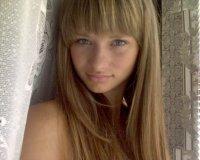 Тамара Чернышова, Хатукай