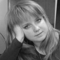 Виктория Ихсанова
