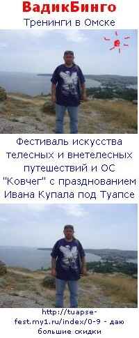 Вадим Ясин