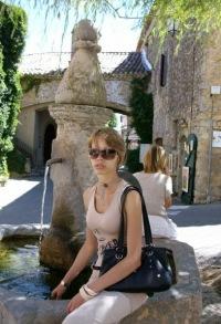 Veronika Lytvyn, Limoges