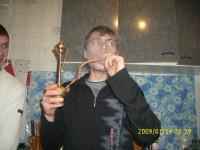 Максим Ященко, Мелитополь