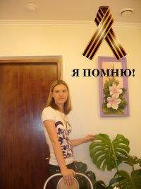 Мария Ларина, Саратов