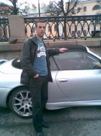Stepan Armenin