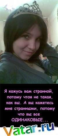 Diana Askarova