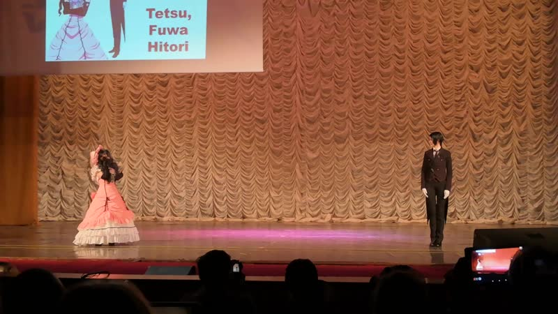 Kuroshitsuji (Ciel Phantomhive, Sebastian Michaelis) - Tetsu, Fuwa Hitori (Тогучи 2018)