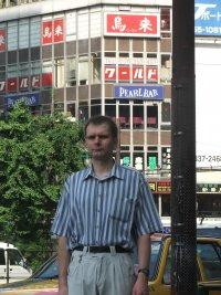 Павел Иванов, 25 мая 1985, Санкт-Петербург, id3031377