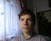 Сергей Касьянов, 24 июня 1988, Калининград, id6406339