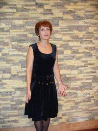 Остроухова Наталья