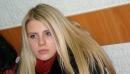 Фото Катерины Абдоковой №4