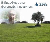 Алман Габдулов, 10 июля 1985, Волгоград, id61607028