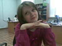 Veronika Evsikova, Tula
