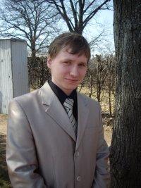 Александр Фомин,