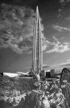 «Башня. Зонгшпиль»