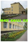 Школа № 33 г.Осинники