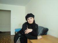 Мари Овакимян, Джермук