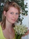 Афонова Татьяна (Строчилова)