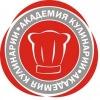 Академия кулинарии ЭТО ПРОСТО