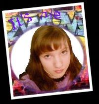 Анастасия Смирнова, 30 июня 1994, Нефтекамск, id65653046