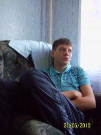Александр Чернов, 1 июня 1992, Урюпинск, id89623881