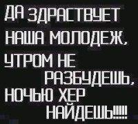 Юрий Понамарёв, 7 августа 1989, Камышин, id93912996