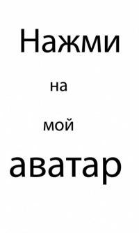 Лера Горбенко, Керчь
