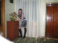 Самкова Елена